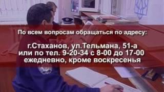 Обучение в ВУЗах МВД (Стаханов)