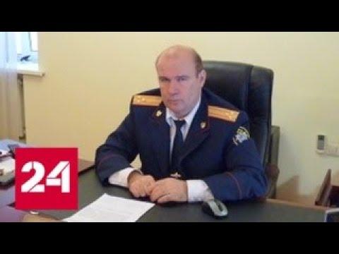 В СК РФ начали внутреннюю служебную проверку в связи с делом Арашуковых - Россия 24