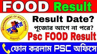 psc food si result 2019 | wbpsc food si 2019 result date | wbpsc food inspector result 2019 |
