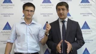Глеб Задоя и Владимир Чернов: где можно заработать денег, чтобы сложить в коробку из-под обуви?