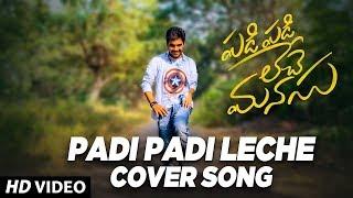 Padi Padi Leche Manasu - 4K Dance Cover Video  | Sharwanand, Sai Pallavi | Vishal Chandrashekar