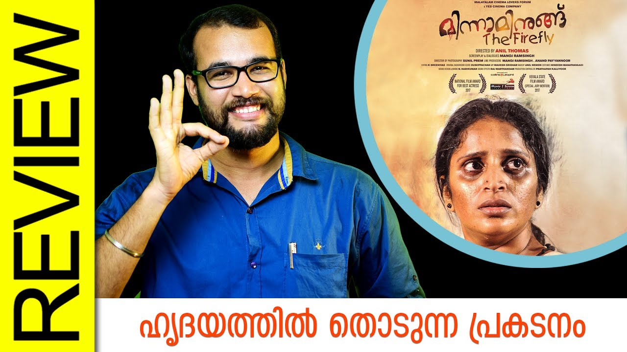 Minnaminungu Malayalam Movie Review by Sudhish Payyanur | Monsoon Media