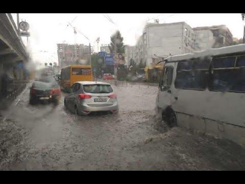 Київ затопило внаслідок