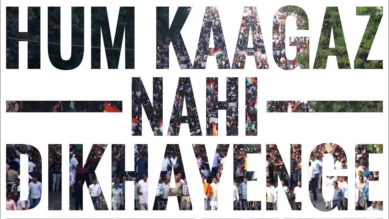 Hum Kaagaz Nahi Dikhaayenge || Aisi Taisi Democracy || Varun Grover || Rahul Ram