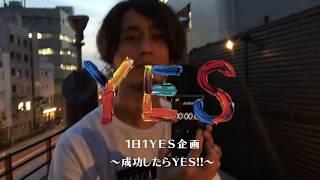 2018.7.4 BRADIO major 1st Full Album 「YES」Release!! ストップウォ...