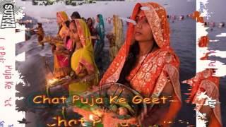 Bhojpuri Chhat Geet 2015 new || Bhorwe Me Nadiya Nahaila || Tripti Shakya