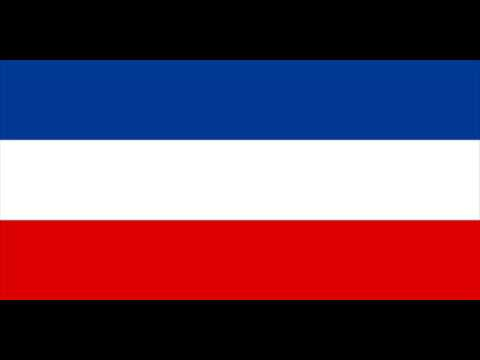 NATIONAL ANTHEM OF SERBIA AND MONTENEGRO (2003 - 2006)