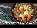 【簡単煮物レシピ】ヘルシーでほっこりする味!五目豆の作り方  Gomoku-Mame