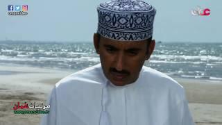 مسلسل العُماني ( بقايا زمان ) حلقة ( 1 ) 1 رمضان 1438 هـ تلفزيون سلطنة عُمان إنتاج 2017