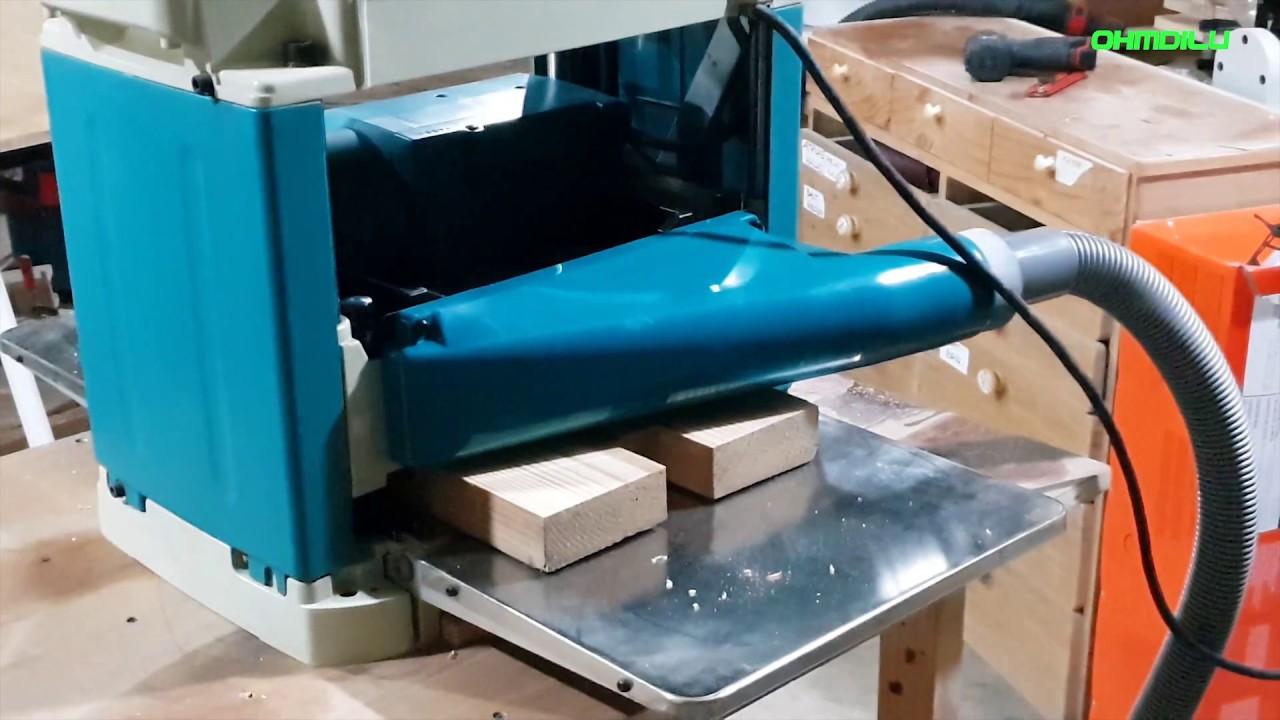 MAKITA 2012 NB - 304 mm Planer - Instal Makita 193036-7 Dust Collector   #v71#