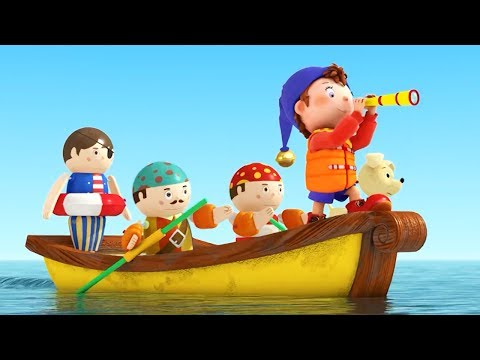 Noddy In Toyland | Yo Ho Noddy | Noddy English Full Episodes