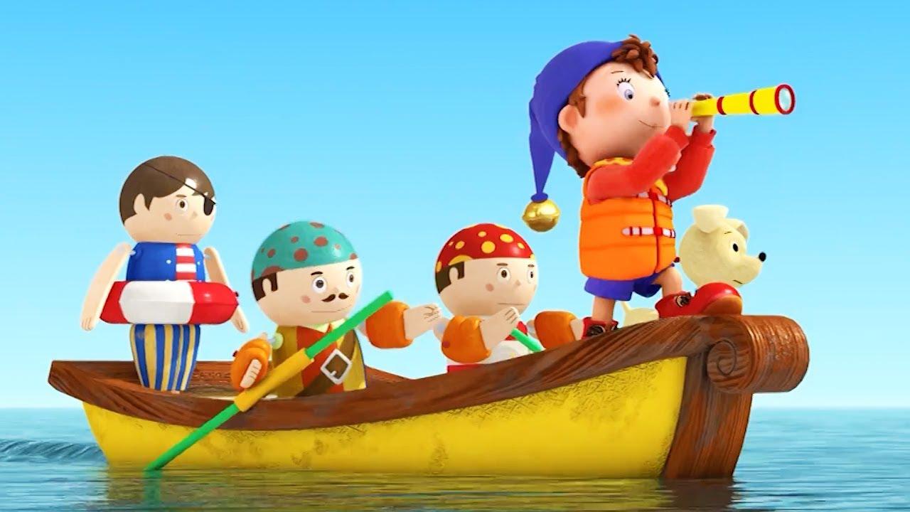 Noddy In Toyland | Yo Ho Noddy | Noddy English Full Episodes | Kids Cartoon