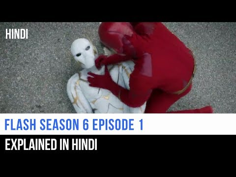 Flash Season 6 Episode 1 Explained In Hindi | Captain Blue Pirate |