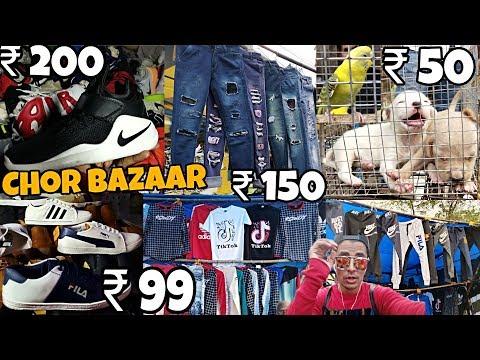 CHOR BAZAAR HYDERABAD | Chor Bazaar In Hyderabad | Electronics | Branded Clothes | Pets | Copy Shoes