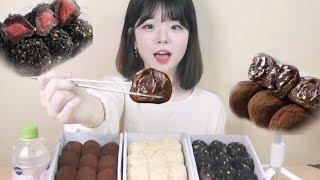 카카오모찌떡 이팅사운드│리얼사운드 먹방