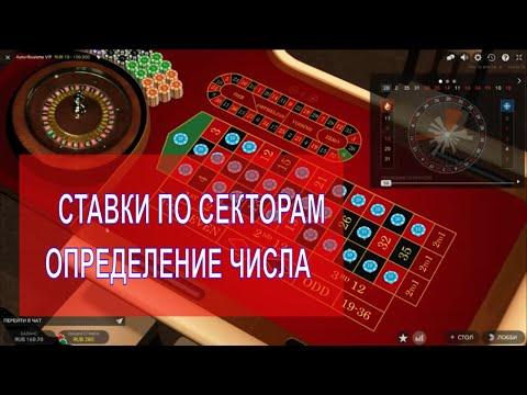 Какие казино с минимальным депозитом в рулетку 5 рублей