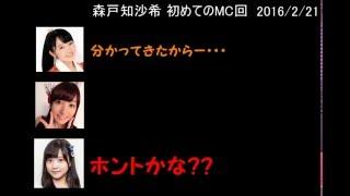 OPトーク 「今日はインゲン」 1422ラジオニッポン カントリー・ガールズ...