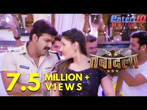 Bul Bula - Film Tabadala (तबादला) - Pawan & Akshara Singh - SuperHit Bhojpuri Song 2017