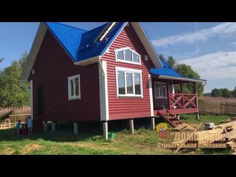 Отзыв клиента о СК Домовёнок (брусовой дом 8х10)