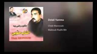 Cheb Mannoubi Delali Yamma