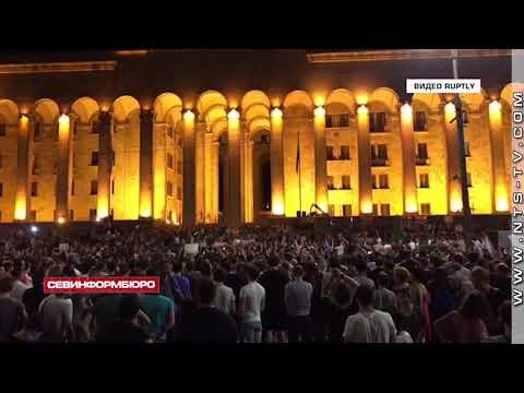 В Грузии антироссийские акции протеста