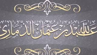 الرد على علي منصور كيالى 2 (عذاب القبر)