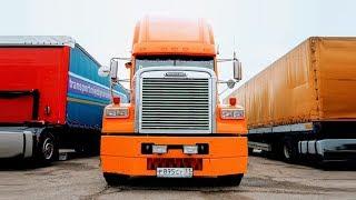 ЗАГЛЯНЕМ В КАБИНУ  РЕДКИЙ в РОССИИ. Американский грузовик внутри. Freightliner FLD ОБЗОР ГРУЗОВИКА