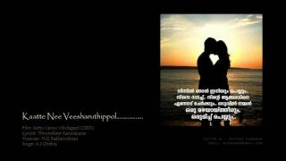 Download Hindi Video Songs - Katte Nee Veesharuthippol.......Kattu Vannu Vilichappol (2001)