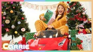 캐리에게 온 산타할아버지의 크리스마스 장난감 선물  CarrieAndToys