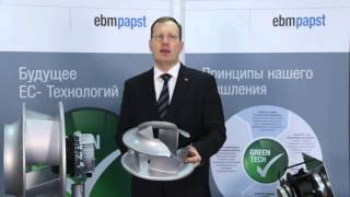 Центробежные EC-вентиляторы RadiPac от ebm-papst(, 2016-04-08T09:16:37.000Z)