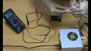 Видеоурок: тестирование блока питания компьютера от Компьютерная.Ру