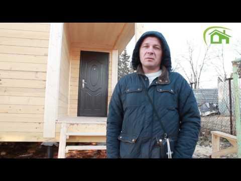СК Дачник ||| отзыв о строительстве дома из профилированного бруса 6х6 п. Мельница