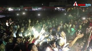 धरानमा VTEN स्टेजबाटै हाम्फाले दर्शकहरु संग    दर्शहरुबाट  Vten लाई बचाउन हम्बे ! Vten in Dharan