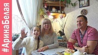 ПОЗДРАВЛЯЕМ ВСЕХ С КРЕЩЕНИЕМ, СКОЛЬКО СТОИТ ИНТЕРНЕТ | Arina Belaja