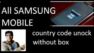 All Samsung !! Soft Unbrick & damage mobile 100% Repair