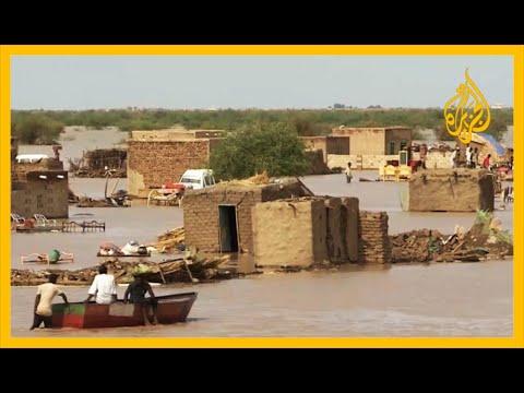 ???? الأمطار والسيول تخلف دمارا هائلا بولايات ومدن سودانية  - نشر قبل 4 ساعة