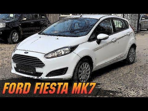 Стоит Ли Покупать Ford Fiesta 7 (2008-2017)?