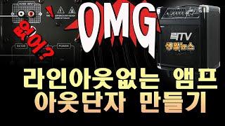 【락TV 생활뉴스】라인…