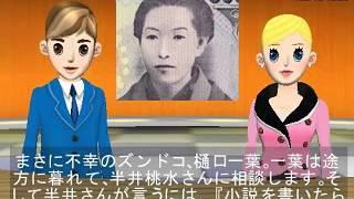 日本史の「なんでやねん!」を紹介しています。 大人気の織田信長さんや...