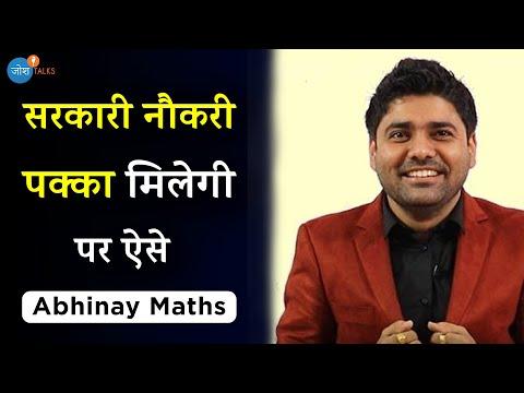 Crack करें कोई भी Govt Exam: बदलें Failure to Success | Abhinay Maths | Josh Talks Hindi