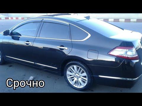 Мошинбозори Душанбе срочно Mercedes-benz S-class Opel Hyundai Daewoo Matiz Daewoo Leganza