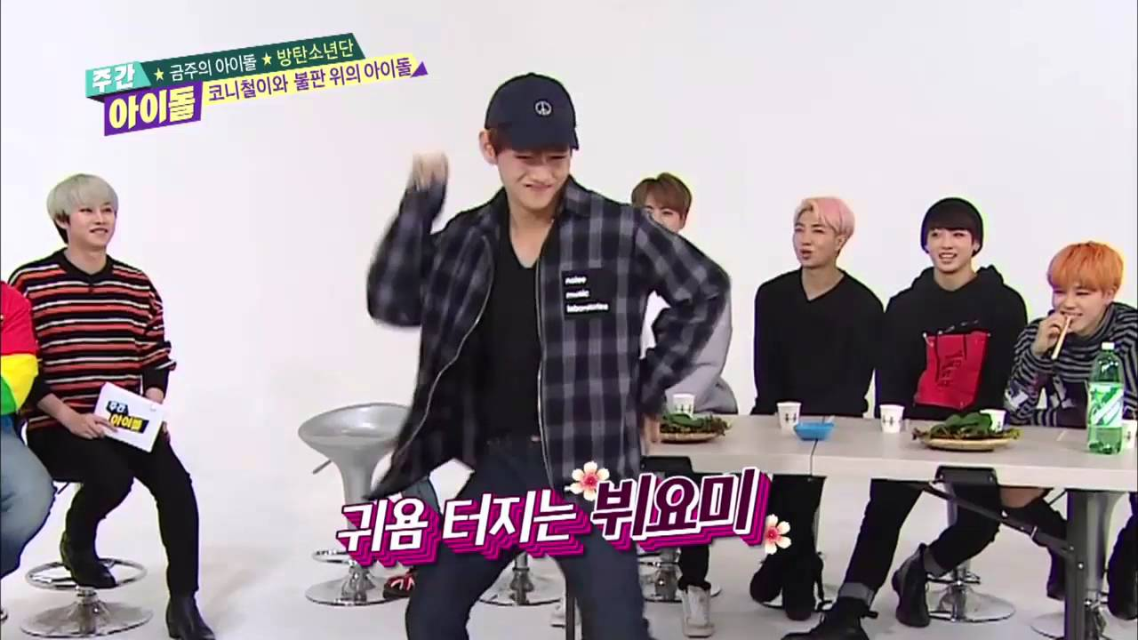 Bts V Dancing To Snsds Gee Weekly Idol Ep  Cut