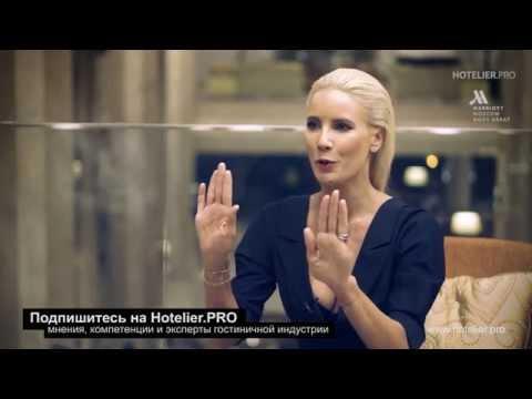 видео: Ревизорро. Елена Летучая. Гостиничный бизнес, потребитель, права и бремя публичности.