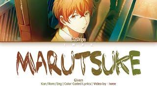 GIVEN (ギヴン) - Marutsuke (まるつけ) (Kan|Rom|Eng) Lyrics/歌詞