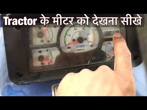 tractor sd meter explained ||Farmtrac 60 on