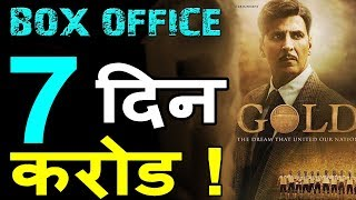 Gold movie 7th Day Box Office Collection