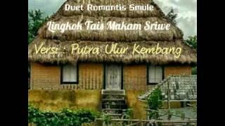 Gambar cover Lagu sasak mp3-lingkoq tais makam srewe