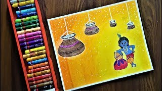 Janmashtami drawing (very easy) with Oil Pastels and colour pencils - step by step