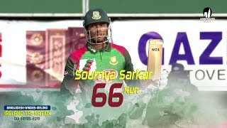 Soumya Sarkar's 66 Runs Against Windies || Final Match || ODI Series || Tri-Series 2019