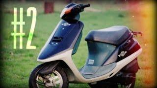 Жөндеу скутер Honda Tact 24. 2-бөлім.